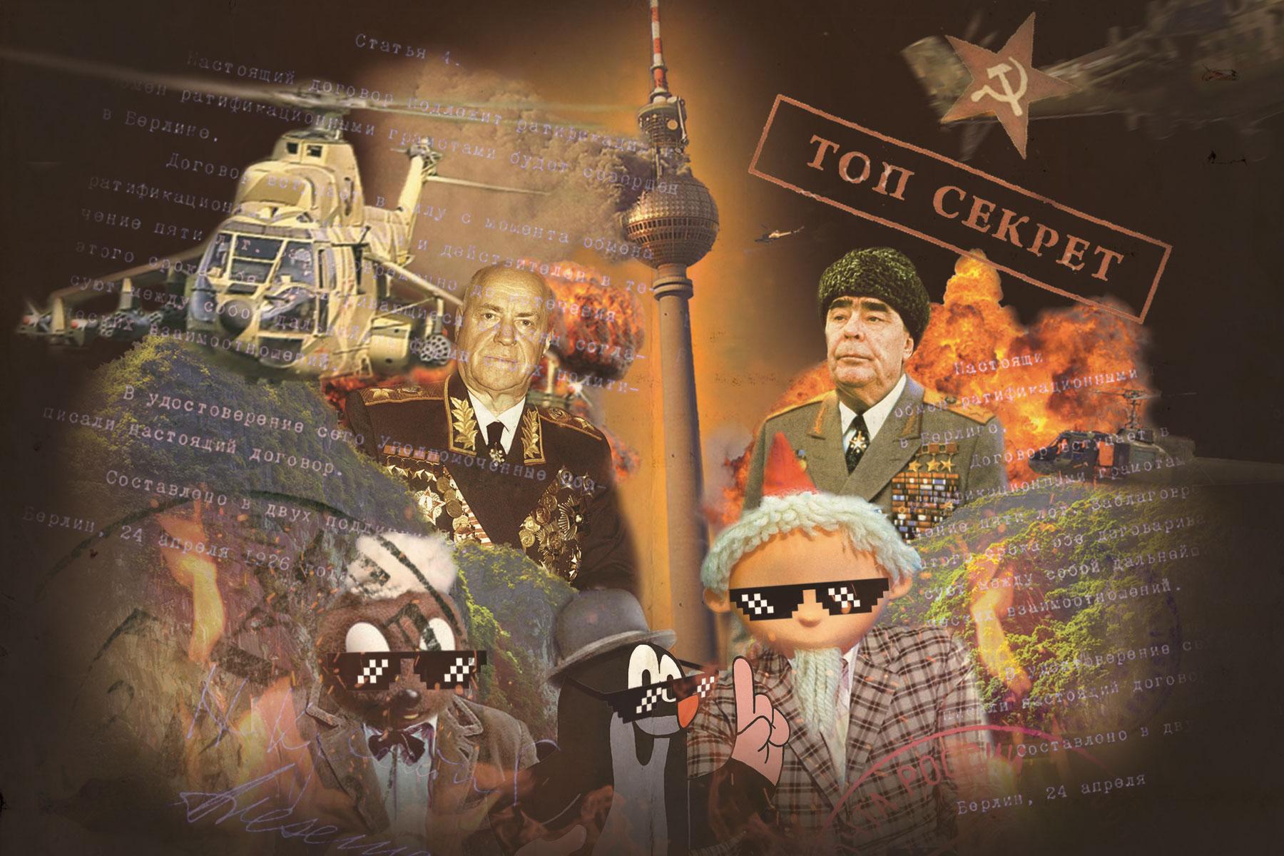 Collage zum Erbau des Fernsehturms